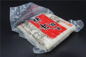 Rice Cake Packaging EVOH Thermoforming Filem